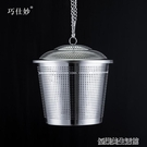 304不銹鋼調料球包 煲湯味寶調味盒球 茶葉過濾網球 濾茶袋