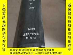 二手書博民逛書店CHEMICAL罕見PROCESSING.Vol.41.1-7.
