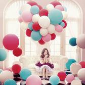 網紅氣球 超大號加厚氣球 節日派對裝飾氣球拍照酒吧派對年會布置大氣球 小宅女大購物
