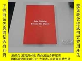 二手書博民逛書店Dale罕見Chihuly-戴爾·奇胡利Y436638 Chihuly, Dale Published by