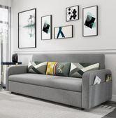 多功能沙發床1.8實木可折疊客廳小戶型雙人坐臥兩用1.5米簡約現代XW(一件免運)