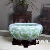 魚缸 陶瓷魚缸 桌面小型睡蓮盆荷花缸碗蓮缸 家用客廳養烏龜缸T 4色