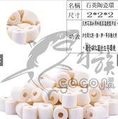 嚴選頂級濾材系列 圓柱型石英玻璃陶瓷環20kg大包裝 同UP雅柏 水族先生 伊士達 鐳力
