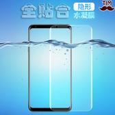 前膜+後膜 LG V30+ V30 水凝膜 保護貼 鋼化軟膜 滿版 曲面 防指紋 疏水 疏油