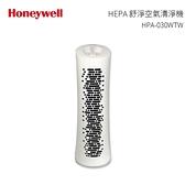 美國Honeywell HEPA 舒淨空氣清淨機 HPA-030WTW