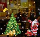 壁貼【橘果設計】聖誕送禮 DIY組合壁貼...