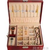 手錶收納 首飾盒帶鎖手錶盒戒指袖扣手鐲飾品項鍊收納盒雙層帶公主歐式 【618特惠】