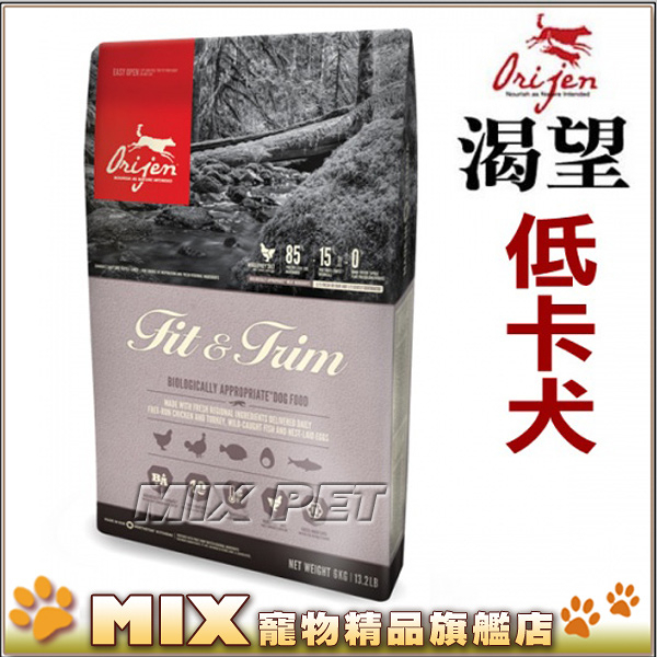 ◆MIX米克斯◆加拿大渴望低卡飼料2KG,85%含肉量。美國華盛頓低升糖認證