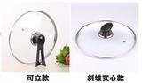 透明鋼化玻璃鍋蓋可立26 28 30 32 34CM炒鍋湯鍋蓋家用