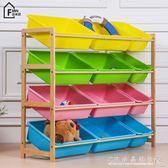 兒童玩具收納架實木幼兒園玩具架寶寶玩具收納櫃置物整理架收納箱『CR水晶鞋坊』igo