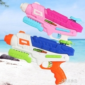 玩具水槍 兒童水槍玩具抽拉式噴水滋大人打水仗神器大容量潑水節女孩YYJ【快出】