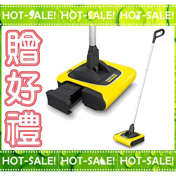 《贈好禮》Karcher KB5 德國凱馳 充電式無線 電動掃地機 電動掃把 (家庭/庭院/花園打掃使用超便利)