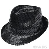 紳士帽 男女士表演舞臺帽子爵士帽亮片禮帽演出兒童帽子紳士帽 傾城小鋪