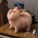 家點靚 可愛小豬存錢罐擺件創意客廳酒柜裝飾十二生肖豬年吉祥物 小時光生活館