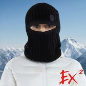 EX2 針織套頭保暖帽『黑』(58cm) 針織帽.造型帽.毛帽.帽子.禦寒.防寒.保暖.戶外.露營.旅遊 368137