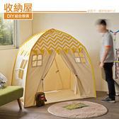 野餐帳篷 遊戲屋【收納屋】貝兒半圓城堡帳篷&DIY組合傢俱