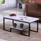 小茶幾現代簡約客廳創意小咖啡桌時尚矮桌木質小戶型茶幾桌子  YTL