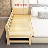 加寬床拼接床定制兒童床帶單人床實木床加寬拼接加床拼床定做【快速出貨】