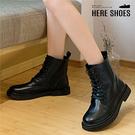 [Here Shoes]靴子-跟高2.5cm 皮質鞋面 簡約繫帶 率性簡約短靴 馬丁靴 軍靴-KD988