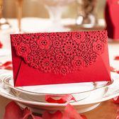 新年紅包 唯思美紅包袋 商務喬遷過年會結婚禮大利是封創意2019中國風紅色 交換禮物