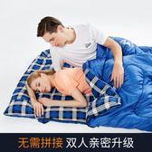 睡袋成人戶外露營加厚保暖冬季單人雙人旅行室內便攜隔臟睡袋【全館89折低價促銷】