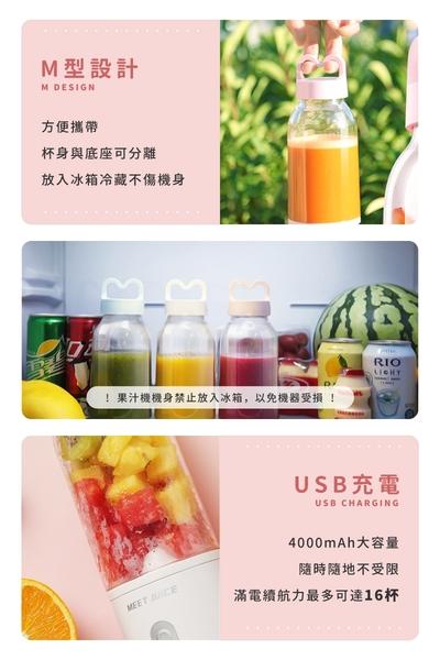 現貨!隨行果汁機 迷你榨汁機 隨身杯榨汁機 便攜式果汁機 電動榨汁機 隨身果汁機 #捕夢網