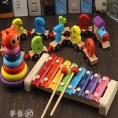 積木 木制早教1-2-3歲益智數字火車玩具寶寶拼裝積木3歲男女孩智力玩具 夢藝家