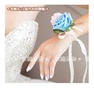幸福朵朵*【韓風手腕花(藍色款)】新娘伴娘/新秘造型裝飾配件/跳舞表演拍照道具/畢業典禮