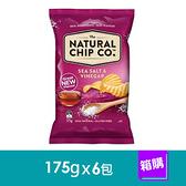 澳洲Natural 波浪厚片洋芋片-海鹽酸醋口味(175gx6包)-箱購