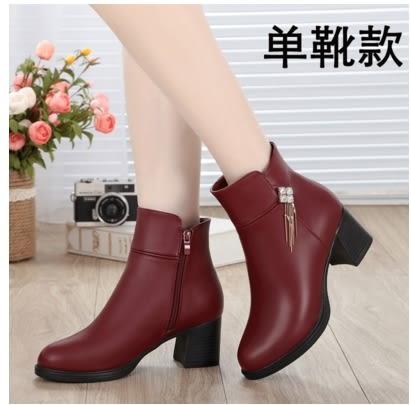 小鄧子媽媽棉靴保暖中年女靴大碼中老年女鞋真皮粗跟流蘇短靴棉鞋女(單鞋款)