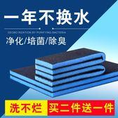 過濾棉 魚缸過濾棉活性炭生化棉高密度凈化過濾海綿水族箱過濾網棉材料 618年中慶