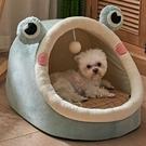 狗窩夏季四季通用小型犬可拆洗夏天涼窩狗屋房子貓窩泰迪寵物用品「時尚彩紅屋」