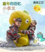 可愛恐龍毛絨玩具侏羅紀霸王龍公仔兒童睡覺抱枕娃娃男孩生日禮物