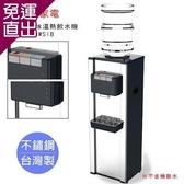 元山 不�鋼立式桶裝飲水機(不含桶裝水)YS-8200BWSIB【免運直出】