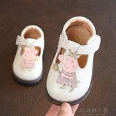 女童嬰兒皮鞋卡通軟底防滑周歲單鞋 寶寶學步鞋防水百搭0-1-3歲秋 好再來小屋