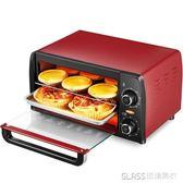 220v  電烤箱烘焙多功能家用迷你小烤箱12L小型igo  琉璃美衣