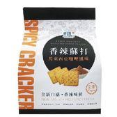 亨源~香辣蘇打-馬來西亞咖哩風味156公克/包