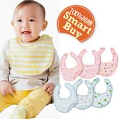 新生兒必備100%純棉兩面紗布+毛巾面料圍兜 新生兒寶寶 吃飯圍兜 (柔軟 吸水性強)【JC0002】