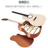 民謠吉他初學者學生新手木吉他