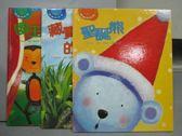 【書寶二手書T1/少年童書_PLY】聖誕熊_國王來了_藏寶圖的秘密_共3本合售_附光碟