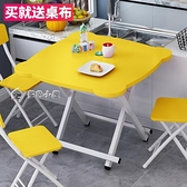折疊桌折疊桌家用餐桌小戶型簡約飯桌戶外折疊正方形方桌簡易4人小桌子YJT 雙十一鉅惠