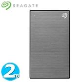 Seagate希捷 Backup Plus Slim 2.5吋 2TB 銀河灰(STHN2000406)