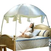 蚊帳 蒙古包雙人家用1.8m1.5米三開門支架拉鍊1.2米學生宿舍1.0床HRYC 萬聖節禮物