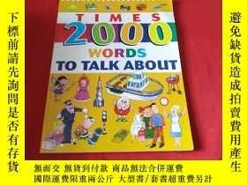 二手書博民逛書店TIMES罕見2000 WORDS TO TALK ABOUTY