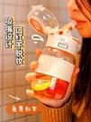 吸管杯 吸管水杯女生ins可愛便攜塑料tritan杯子夏季兒童大人產婦高顏值 風馳