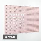 牆面收納 收納壁板 收納牆 牆面裝飾【G0025】inpegboard洞洞板42X60X1.5CM 韓國製 完美主義