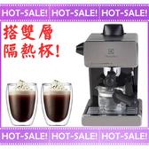 《搭贈雙層隔熱杯》Electrolux EES1504K / EES1504 伊萊克斯 半自動 義式咖啡機