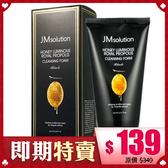 韓國 JMsolution 蜂蜜光澤皇家蜂膠潔顏乳 150ml 洗面乳【BG Shop】效期:2021.01.21