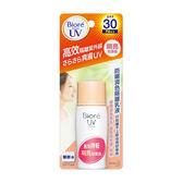 蜜妮 Biore 防曬潤色隔離乳液SPF30-明亮光透(30ml)