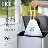 加厚點斷式自動收口大號抽取垃圾袋家用手提式抽繩塑料袋 叮噹百貨